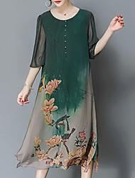 cheap -Women's Loose Midi Dress Green Half Sleeve Botanical Print Summer Spring & Summer Round Neck Hot Chinoiserie Loose Floral M L XL XXL 3XL 4XL / Plus Size / Plus Size