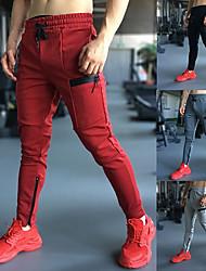 Men's Track Pants & Joggers