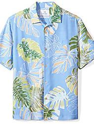 cheap -men's relaxed-fit 100% silk tropical hawaiian shirt, sky blue banana leaf, xx-large