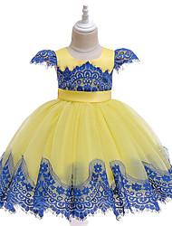 cheap -Princess Dress Party Costume Flower Girl Dress Girls' Movie Cosplay Princess Yellow / Pink Dress Children's Day Masquerade Polyester