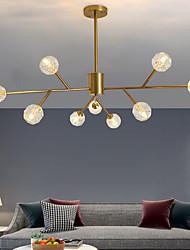 cheap -120 cm Sputnik Design Chandelier Gold Pendant Light Nordic Style Artistic Industrial Painted Finishes Metal 110-120V 220-240V