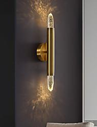 cheap -Flush Mount Copper Wall Lights Living Room Office Wall Light 110-120V 220-240V 6 W