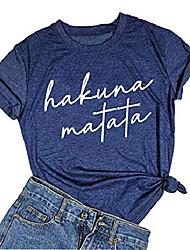 cheap -women's hakuna matata letter print funny t shirt short sleeve tee top casual (xx-large, blue)