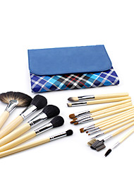 cheap -NMKL new 18 animal hair makeup brush sets with wooden handle beauty tools factory direct sales