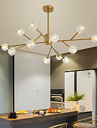 cheap -100 cm 12 Heads Chandelier Gold Sputnik Design Nordic Style Pendant Light Metal Artistic Style Industrial Painted Finishes 110-120V 220-240V