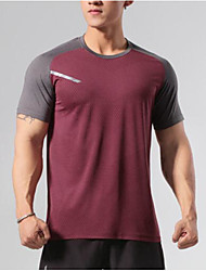 cheap -Men's T shirt non-printing Color Block Short Sleeve Daily Tops Basic Blue Red