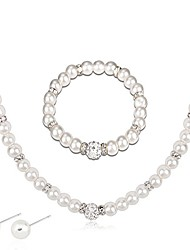 cheap -silver plated faux pearl necklace earring bracelet jewelry set pearl necklace set (white2)