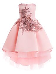 cheap -Kids Dress Princess Vacation Dress Polyster Blushing Pink Blue / Kid's