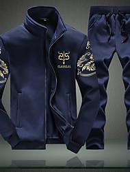 cheap -Men's Activewear Set Print Zipper Sports Casual Hoodies Sweatshirts  Black Blue Gray