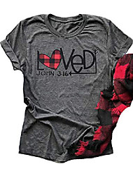 cheap -women buffalo plaid & leopard heart t-shirt (xl, 2-grey)