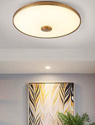 cheap -42 cm Pendant Lantern Design Flush Mount Lights Metal Electroplated Modern 220-240V