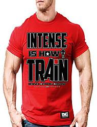 Недорогие -мужская футболка интенсивно - это как я тренируюсь, средняя красная