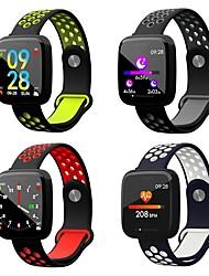 cheap -F15 1.3 Ips Color Screen Waterproof Smart Watch Heart Rate Monitor Fitness Bracelet