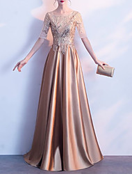 cheap -Women's A Line Dress Midi Dress Gold Half Sleeve Solid Color Sequins Tassel Fringe Zipper Fall Spring Round Neck Elegant 2021 S M L XL XXL