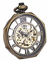 cheap -mens pocket watch open face automatic mechanical octagon  antique silver