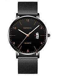 cheap -Geneva Men's Dress Watch Analog Quartz Stylish Casual Calendar / date / day / One Year / Titanium Alloy