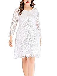 cheap -women's lace plus size dresses mother of the bride skater dress bridal wedding party (xl, white)