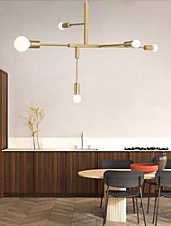 cheap -5-Light 84 cm Adjustable Pendant Light Metal Glass Sputnik Electroplated Painted Finishes Modern 110-120V 220-240V