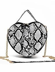 cheap -jascaela women snakeskin heart shaped crossbody bag small handbag shoulder bag coin purse evening party chain clutch (white)