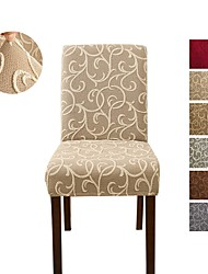 cheap -Chair Cover Solid Colored Jacquard Polyester Slipcovers