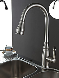 cheap -Kitchen faucet - Single Handle One Hole Oil-rubbed Chrome Pull-out Spray Water Saving Filter/High Arc Centerset Antique Kitchen Taps / Brass