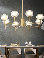 cheap -8-Light 90 cm Sputnik Design Cluster Design Chandelier Metal Glass Painted Finishes Modern Nordic Style 110-120V 220-240V
