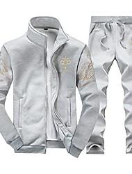 cheap -sun mens tracksuit fleece joggers pants bottoms & zipper jacket grey xxs
