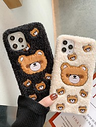 cheap -Case For iPhone 12 / iPhone 12 Mini / iPhone 12 Pro Max Pattern Back Cover Animal / Cartoon TPU