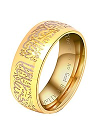 cheap -men's stainless steel muslim islamic ring with shahada in arabic and english gold size 12