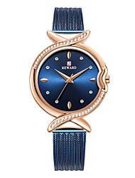 cheap -REWARD Women's Quartz Watches Analog Quartz Stylish Fashion Adorable / One Year