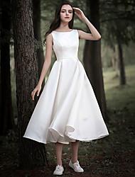 cheap -A-Line Wedding Dresses Jewel Neck Tea Length Chiffon Over Satin Cap Sleeve Simple Casual Little White Dress with 2020