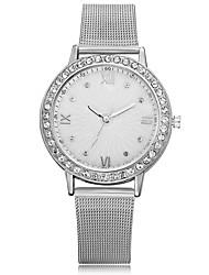 cheap -Women's Quartz Watches Analog Quartz Stylish Fashion Adorable / One Year