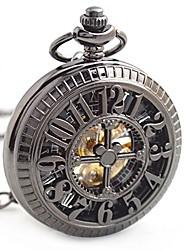 cheap -pocket watches retro clamshell mechanical pocket watch men's business machinery pocket watch dress accessories mechanical watch (color : 1)