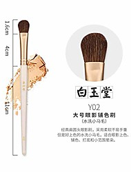 cheap -small color brush y09 portable single-arm eye brush eye shadow color brush makeup brush, large eye shadow brush y02