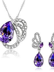 cheap -Women's Synthetic Amethyst Jewelry Set Geometrical Butterfly Stylish Earrings Jewelry Purple For Anniversary Party Evening Festival 1 set