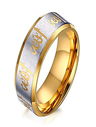 cheap -8mm gold allah stainless steel arabic islamic muslim prayer religious ring size 7