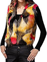 cheap -women's multicolor segments fuzzy long hair v neck artificial fur vest, yellowred s,manufacturer(l)