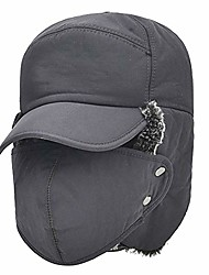 cheap -winter warm facemask cap, 3 in 1 bomber hat with full face ear flap, men trapper hat with fur lined (grey)