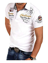 cheap -mt styles polo shirt challenge t-shirt r-2728 [white, xl]