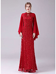 cheap -A-Line Celebrity Style Elegant Wedding Guest Formal Evening Dress Halter Neck Long Sleeve Floor Length Lace with Beading 2021