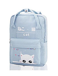 cheap -sugoovibe girls animal printed backpacks kitten school bag fits 14 inch notebook