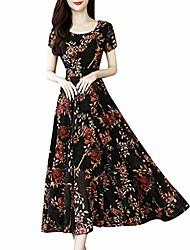 cheap -women short sleeve printing high waist ankle-length elegant dresses club banquet evening maxi gown(black,s)