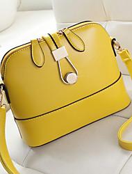 cheap -Women's Bags PU Leather Crossbody Bag Dome Bag Buttons Zipper Plain Daily Going out 2021 Chain Bag MessengerBag Black Yellow Beige