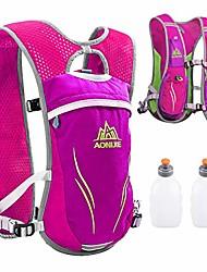 cheap -hydration pack backpack, 5.5l running pack vest lightweight running rucksack for cycling outdoors trail marathon race for men & women