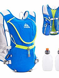 cheap -hydration pack backpack professional 8l outdoors mochilas trail marathoner running race cycling hydration vest (blue - with 2 water bottles)