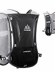 cheap -hydration pack backpack 5l marathoner running race hydration vest (black - only vest)