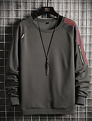cheap -Men's Pullover Sweatshirt Color Block Round Neck Casual Hoodies Sweatshirts  Long Sleeve Loose White Khaki Gray