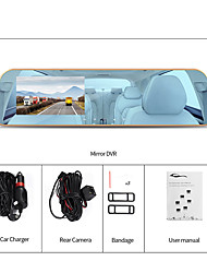 cheap -Maiyue star 4.3 full HD 1080P dual lens car DVR car rearview mirror G sensor automatic recording automatic coverage Dashcam came