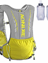 cheap -hydration pack backpack 5l trail running vest marathon race hydration vest running backpack pack rucksack for men women (yellow - with 2 soft water bottles)