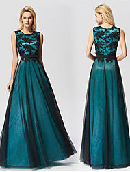 cheap -A-Line Jewel Neck Floor Length Tulle Bridesmaid Dress with Pleats / Appliques